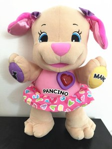 Al por mayor- Nuevo Fisher Dog Laugh Learn Love to Play Puppy Baby Musical Musical Plush Electronic Toy Dog Singing Italian Songs baby kids gift