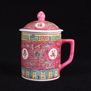 Tradicional china Jingdezhen porcelana azul y blanca Taza amarilla Copa rojo / azul / té con tapa Vasos