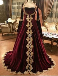 Muslim Dubai Saudi Arabia Long Sleeves Evening Dress Burgundy With Lace Formal Event Party Gown Plus Size Custom Made