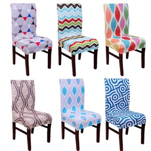 Comwarm 1PC Geometric Modern Office Chair Cover Spandex Elastic Seat Protective Slipcover Decorative Dining Wedding Chair Case