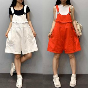 Short Jean Jumpsuit Ladies Summer Baggy Candy Color Short Overalls Wide Leg cowboy Rompers Streetwear Style Strap Cowboy Shorts