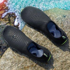 Hommes Femmes rapide Piscine à sec Sneakers Anti Slip Athletic extérieur Sable Natation Lightweight Plage Sports nautiques Chaussures Aqua exercice