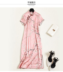 wholesale new lady high quality Silk dress middle long skirt print dress party dress drop shipping
