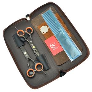 Meisha 5.5 pulgadas de alta calidad tijeras de pelo negro maquinillas Tijeras de peluquería Japón 440C tijeras de peluquería profesional Barberas HA0082