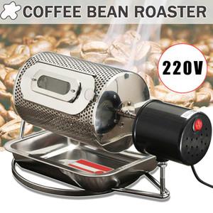 220 Электрического кофе жаровня Главного Кофе в зернах машины обжарка выпечка Инструменты машина Бытовой зерносушильная Nut Петухи