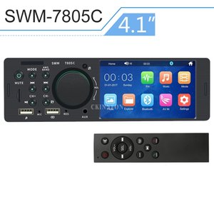 "20pcs / Lot MP5 Media Player Auto Doble Dins USB Bluetooth Car Audio Radio FM Multimidia 12V HD 4.1"" pantalla táctil 7805C estéreo"