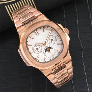 Lusso Nautilus orologio sportivo 5740 1G-001 Series meccanico automatico Acciaio Mens Orologi Moon Phase multi-funzione Dial Orologio da polso