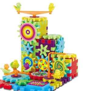 81pieces di blocco variabile del blocco del commercio di giocattoli di puzzle di montaggio elettrica blocco fai da te Educational giocattolo per i bambini Duplo Mattoni Regali per bambini