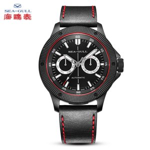 Seagull watch mens watch men automatic men watches automatic mechanical Business man 2019 819.22.6062H