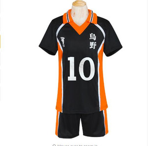 Haikyuu Karasuno Hoch Team Uniform Shouyou Hinata Cosplay Volleyball Trikots Japanische Schuluniform Volleyball Club Wear Trikots Uniform
