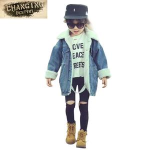 Outono Inverno Casaco Meninos Cordeiros De Lã Jaqueta Jeans Crianças Menino Da Menina Mais Cashmere Jeans Casacos Casacos Crianças Desgaste Médio Casaco Longo