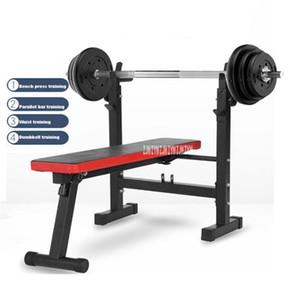 Bancada multifuncional Peso Barbell cremalheira Halterofilismo cama dobrável Barbell Lifting Training Bench Suporte Imprensa Quadro