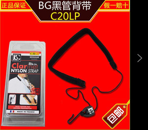 Франция BG C20LP кларнет кларнет талреп ремень слинг шейный ремень Ремень Haishangqinxing