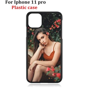 For Iphone 11 Pro DIY 2D Sublimation Cases Heat Press PC Case With Blank Metal Aluminium Plates DHL Free Shipping