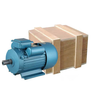 China 220v 2.2kw motors 3kw motors single phase electric copper motors high quality work with grain crushers