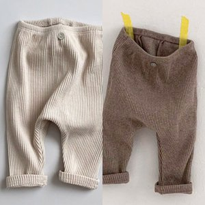 2020 tight Trousers tight pants baby pp pants for boys and girls autumn simple versatile thread stretch leggings