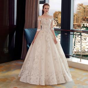 Свадебные платья New Princess Dream Major Court Роскошный, легкий, простой, тонкий, бюстгальтер со средним рукавом