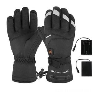 1 Pair Cycling Protective Gear Cycling Winter USB Hand Warmer Electric Thermal Waterproof Heated Gloves Battery Powered For Motorcycle Ski G