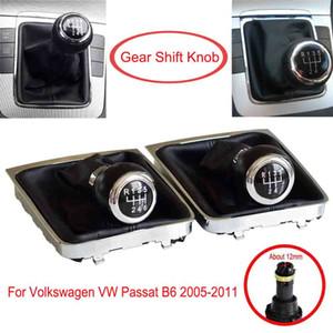 06/05 Hız MT Araç vites topuzu Kol değiştiren Ruj tozluk Boot Kapak İçin Volkswagen VW Passat B6 B7 2005-2012