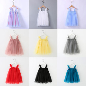Ins Baby Mädchen Tutu Kleider Kinder Sling Gaze Rock Rainbow Sommer Party Elegante Festfarbe Agarien Spitze Gaze Rock 9 Farben