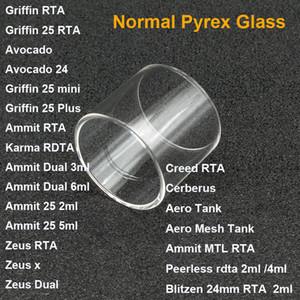 Замена стекла Pyrex стеклянная трубка для Аммит МТЛ/Цербер бака/х Зевс /Зевс двойной рта и ясной стеклянной лампой