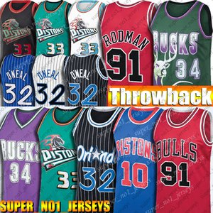 Throwback 91 Dennis Rodman Jersey Ray Allen Shaquille ONeal maglie Isiah Grant Thomas Hill Maglia Vintage Basketball Maglia Pistone Buck