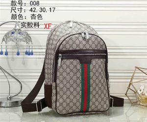 مصمم حقيبة الظهر النساء الرجال حقائب فاخرة عارضة شارع الأزياء نمط العلامة التجارية عالية الجودة سيدة حقائب تحمل على الظهرLVLOUISVUITTON