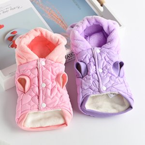 Dog Clothing Winter Pet Coat Jacket Hoody Outfit Cat Chihuahua Yorkie Puppy Costume Apparel Poodle Bichon Pomeranian Pet Clothes