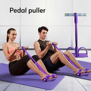 US Armazém Academia Gum 4 Tubo faixas da resistência Sente-se Tração da corda Expander Elastic Bands Yoga equipamentos Pilates Workout Ferramenta FY7009