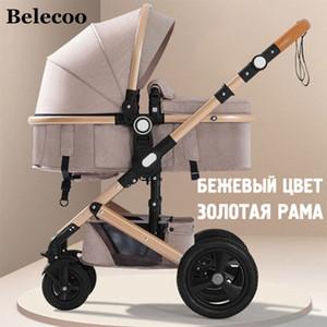 belecoo детская коляска высокий пейзаж коляска может сидеть полулежа складной свет двухсторонний четыре колеса поглощения