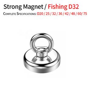 16.5-22.5 libras de diversos tamaños detección de recuperación de la pesca en mar de rescate imán D75 * 17mm metal Treasure Hunter Buscador Imán base de montaje