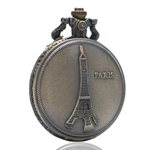 الجيب ووتش البرونزية باريس برج ايفل قلادة ساعات الجيب للرجال