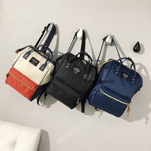 Solide Rucksack Schule Reisetasche Doppel Umhängetasche Reißverschlusstasche Frauen Leinwand Rucksack Kette Ring Teenager Mädchen Rucksack #Zer
