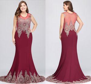 Vestidos de noche de sirena más grandes baratos Sheer Back Lace Appliqued Fruncido Vestido de fiesta de graduación Largo vestido formal Vestido de madre CPS234
