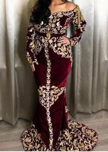 Burgundy Mermaid Sexy 2019 Caftans árabes vestidos de noche de encaje con cuentas de terciopelo vestidos de baile de manga larga fiesta formal vestidos de dama de honor