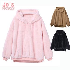 2019 femmes pulls molletonnés d'hiver chauds à capuchon lâche doux manteau mignon dames Harajuku base Kawaii pull sweatshirts