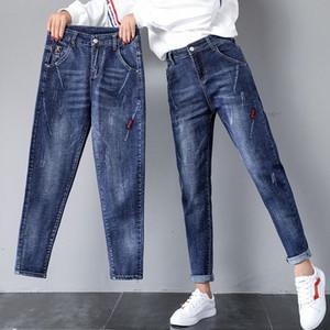 Yüksek Bel Jeans Bayan Harem Pantolon Büyük Beden Yeni Ayak bileği-Uzunluk Pantolon Gevşek-Fit Elastik-Bel Pantolon Tapered kapa