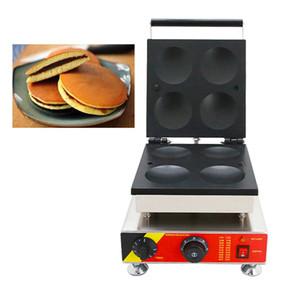 110 v 220 v Elektrikli Japon Dora'nın Dorayaki Makinesi 4 adet Waffle Gözleme Makinesi Kırmızı Fasulye Ezmesi Pasta Aperatif Demir Ekipmanları