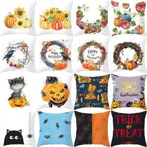 Halloween Peach peau Taie Trick or Treat citrouille Coussin d'araignée décorative Throw Taie Car Seat Coussin