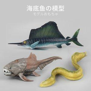 Model Marine Organism Sea Eel Dunkleosteus Sailfish Solid Seabed Animal CHILDREN'S Toy Cognitive
