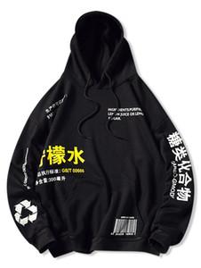 ZAFUL Novo Tamanho Grande Primavera capuz homens encapuzados Hip Hop chinês Lemonade produção de etiquetas Carta Imprimir Kangaroo bolso Hoodie