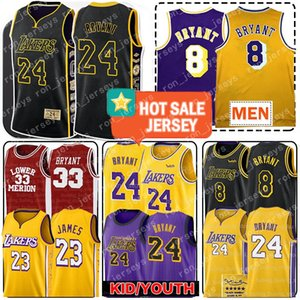 LeBron James 23 Jersey NCAA Bryant Jersey Kyle 0 Kuzma Hommes Kid Youth 2020 2021 Maillots de basket-ball
