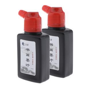 2pcs Sumi de la caligrafía de tinta líquida en una botella de 100 ml, de estilo chino de la caligrafía de tinta