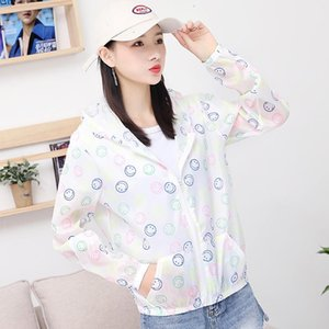 2019 New Arrival Women's Coat Designer Sun Protection Clothing Thin Section Quick-drying Printed Sunscreen Slim Contrast Color Clothing