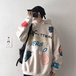 20191024 Men's long sleeve top hooded loose Plush sweater coat
