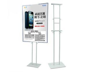 White Plating Adjustable height Metal Banner Frame Poster Display Rack Poster Floor Stand Billboard Stand Holder Sign Holder