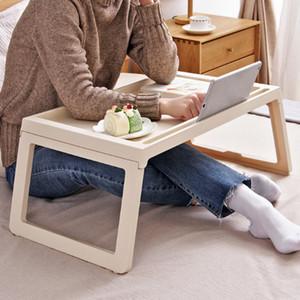بسيطة وعملية الجدول المحمولة كمبيوتر محمول بسيط للطي السرير أريكة طالب عنبر كسول دراسة الجدول
