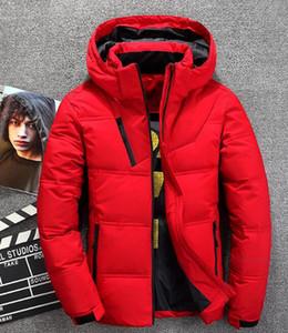 Herren Winter Han-Version neue Boutique Persönlichkeit gut aussehend Casual Fashion Trend verdickt warme kurze Kragen Daunenjacke 9187 / M-3xl