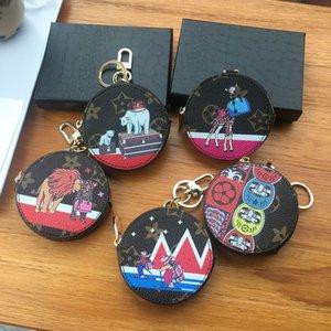 Cute Animal Keychains Plaid Bear Design Key Chains Ring PU Leather Mini Coin Cards Car Keys Holder Zipper Pocket Purse Bag Pendant Charms