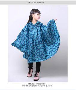 2018 New Arrival Chiidren Manto capa de chuva impermeável Printing Adorável Light Weight Rainwear Hot Sale
